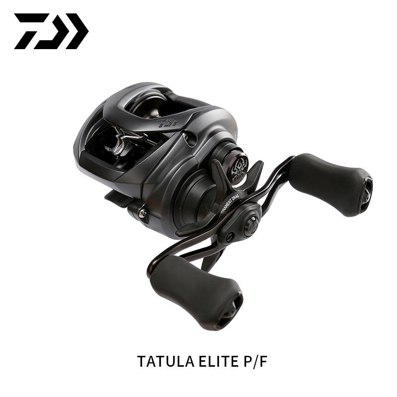 Daiwa Tatula Elite Baitcasting Reels High Performance Bass Fishing Casting Reel
